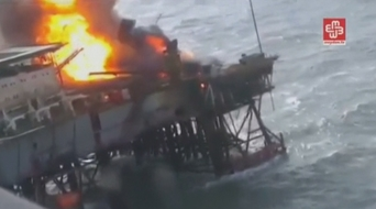 Not affected by Azerbaijan oil accident: BP