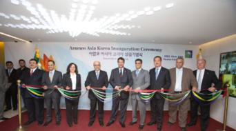 Saudi Aramco inaugurates Korean affiliate