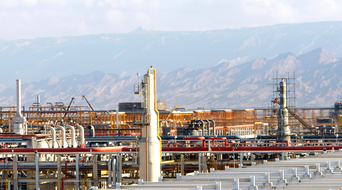 Iran finds 2bn barrels shale oil reserves