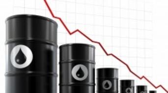 Iran's Pasargad mulls $330mn IPO of energy unit