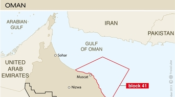 Oman plans to tender five oil blocks in October