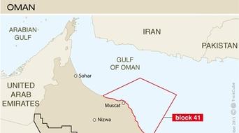 Oman plans to tender five oil blocks in October