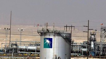 Saudi Aramco and Vivakor sign MoU for oil cleanup