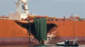 Egypt-bound bulker crashes with Russian oil tanker