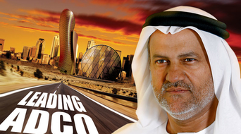 Exclusive Interview: ADCO's Abdul Munir Al Kindy