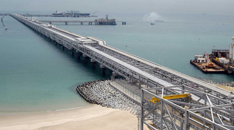 Kuwait Petroleum Corp reveals $80bn plans
