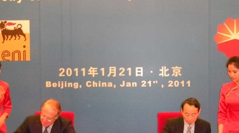 Eni & Petrochina sign MoU to boost opportunities