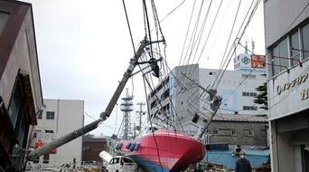ExxonMobil opens quake-affected oil terminal