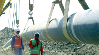 Qatar discusses LNG pipeline project with Turkey