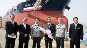 New Aramco supertanker enters service