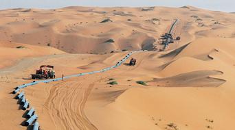 Oil industry giants: Saudi Aramco