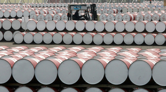 Saudi Aramco leases Japanese oil storage facility