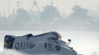 Qatar slows North Field progress