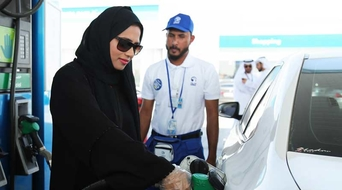 ADNOC Distribution announces positive early results of ADNOC Flex