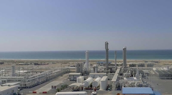 Tendering process for oil and gas concessions in Ras Al Khaimah receives strong global interest