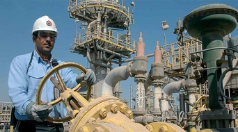 Special Report: Oil & Gas Middle East presents the Top 30 EPC Contractors 21-25