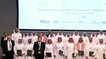 Aramco inks 16 contracts to operate and maintain community facilities over next 10 years