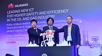 Huawei launches solution to help oil and gas industry develop energy IoT