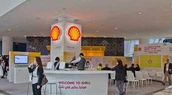 Shell completes Majnoon oilfield pull-out in Iraq