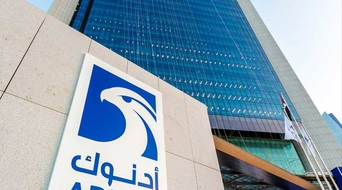 ADNOC makes statement on available current production capacity