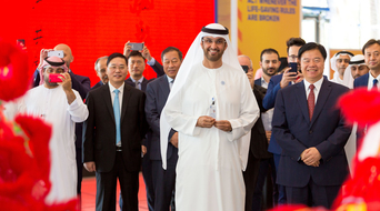 ADNOC awards contracts to CNPC affiliate for 3D seismic survey