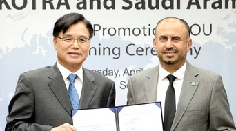 Aramco, Korea Trade-Investment Promotion Agency ink MoU to boost partnership