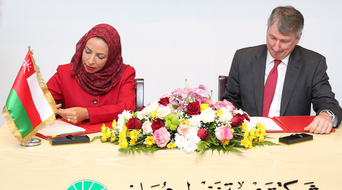 PDO announces new social investment programmes