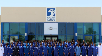 120 ADNOC Technical Academy students to undertake on-the-job training