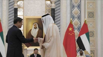 Sheikh Mohammed bin Rashid, Sheikh Mohamed bin Zayed and China's President Xi witness signing of ADNOC-CNPC deal