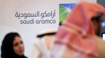 Aramco features strongly at Houston conference