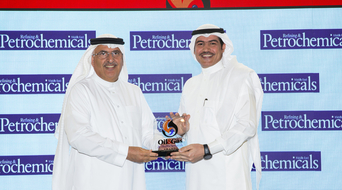 Shortlist: CSR Initiative of the Year at the Middle East Energy Awards 2019