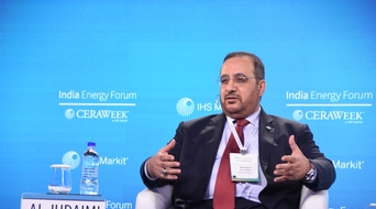 Saudi Aramco continues push to expand downstream segment