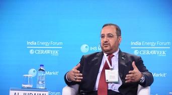 Saudi Aramco continues push to expand downstream segment