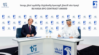 ADNOC to invest $1.4bn to expand its giant Bu Hasa field