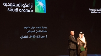 Saudi Aramco and Raytheon sign MOU to establish cybersecurity joint venture