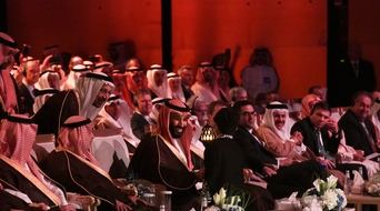 KSA announces largest annual budget in Kingdom's history