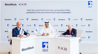 ADNOC makes $4bn in landmark pipeline infrastructure investment agreement with BlackRock and KKR