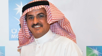 CEO appointed for Saudi Arabia's multi-billion dollar King Salman Energy Park