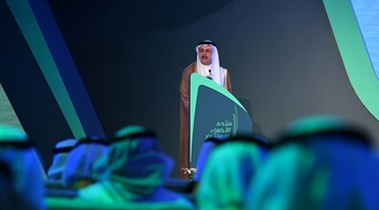 Saudi Aramco to develop Al-Hasa unconventional gas