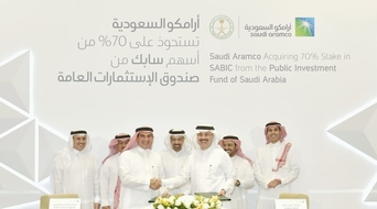 Saudi Aramco looks to restructure SABIC deal: Reuters