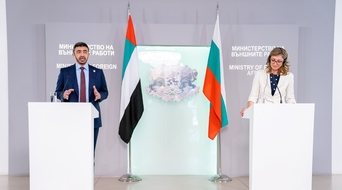 UAE minister of foreign affairs speaks out about oil infrastructure attacks
