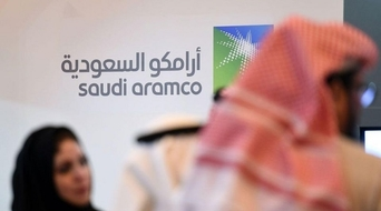 Saudi Aramco's profit plunges 25% on coronavirus pandemic