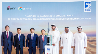 ADNOC's Al Dhafra Petroleum joint venture produces first oil from Haliba field