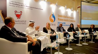 Leadership Excellence for Women Awards and Symposium to be held in October in Bahrain