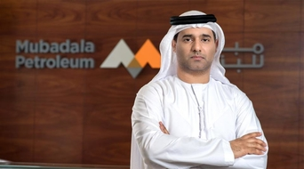 Mubadala Petroleum completes farmout of a 20% participating interest in Indonesia assets