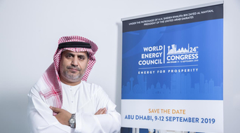 EY collaborates with the World Energy Council on innovation in energy