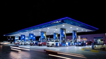 ADNOC Distribution shares certified as Shari'a compliant