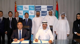 DP World partners with CCC to develop Traders Merket in Jebel Ali Freezone