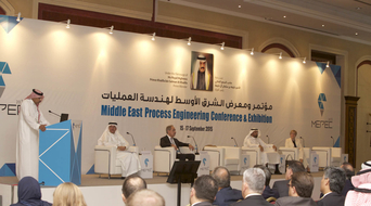 Fifth Middle East Process Engineering Conference & Exhibition to be held next month in Bahrain