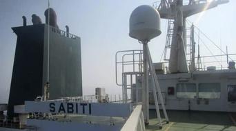 Saudi Arabia received distress signal from damaged Iran tanker